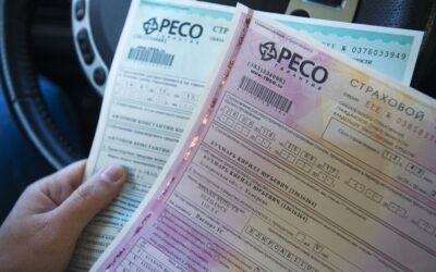 Какие бывают страховки на автомобиль?